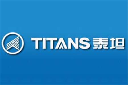 珠海泰坦科技股份有限公司logo